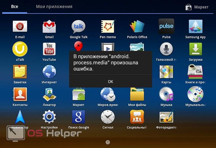 Приложения в Google Play – Wear Audio Recorder
