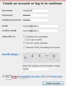 Регистрация на DynDNS