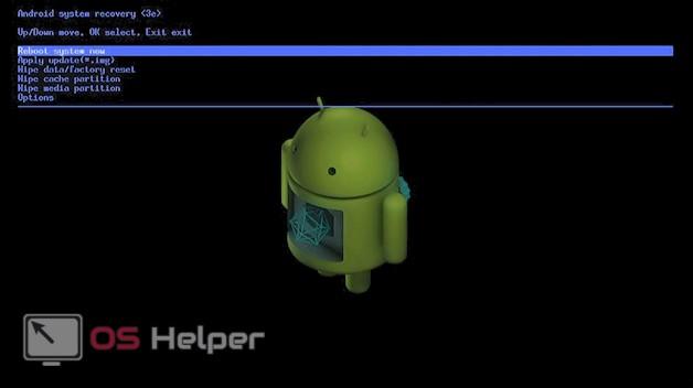 Android System Recovery 3e на планшете