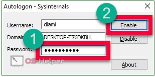 Активация автологина в Autologon for Windows
