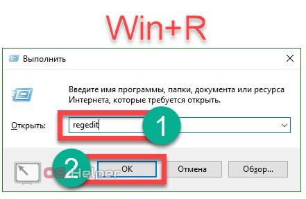 Как удалить onedrive windows 10 полностью