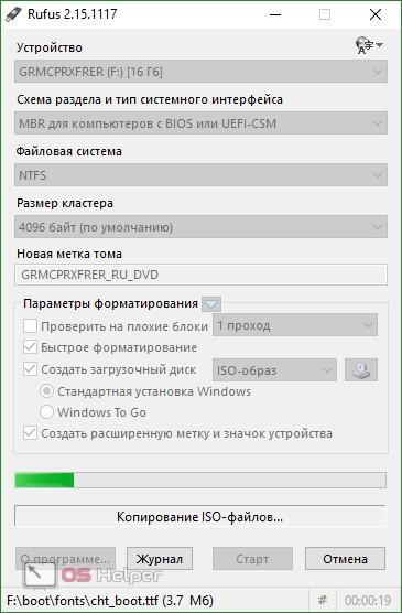 Запись Windows 7 на флешку