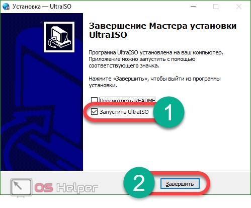 Запуск Ultra ISO