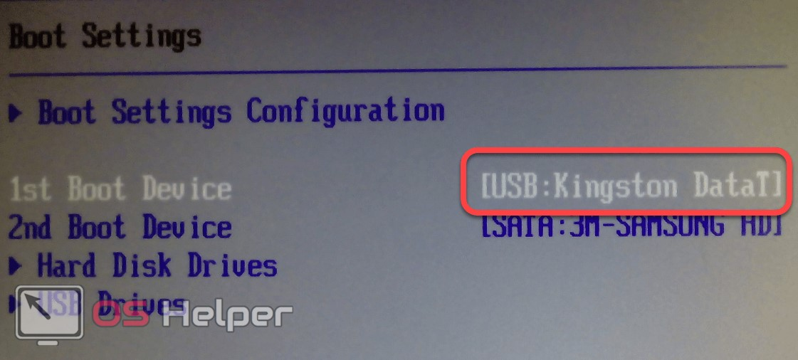 USB первое в очереди