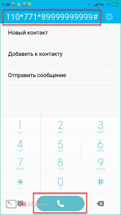 Номер_блокировки