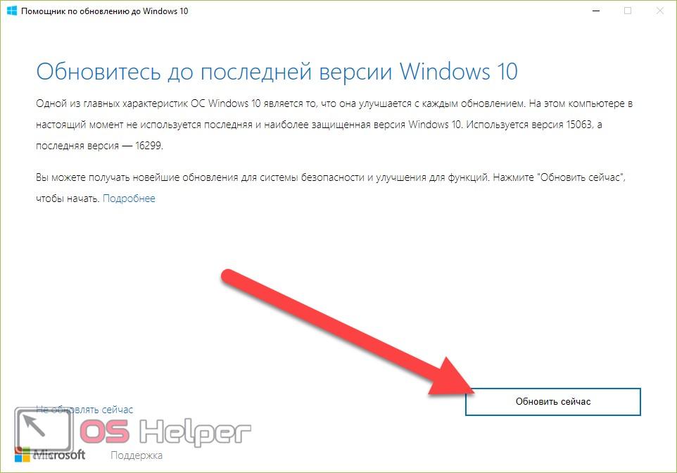 Windows 10 для людей с ограниченными возможностями: где скачать или получить бесплатно