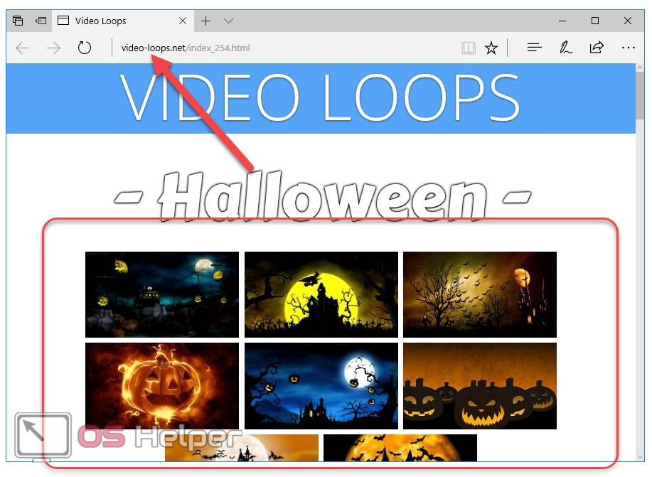 Сайт с видео