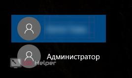 Свой пользователь