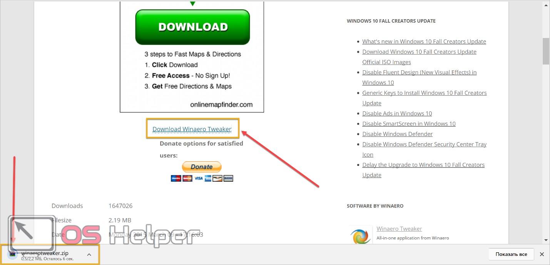 Download Winaero Tweaker