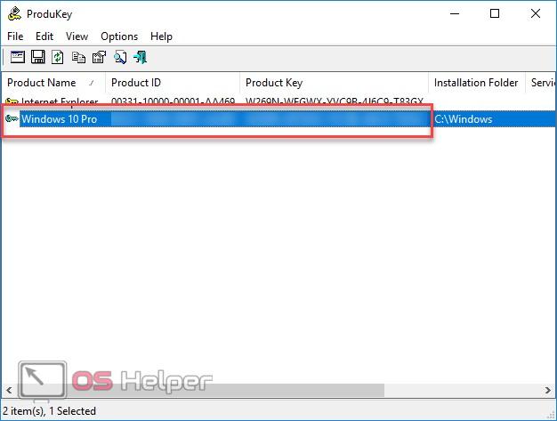 Ключ Активации Для Fileviewpro