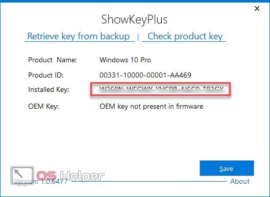 Show Key Plus