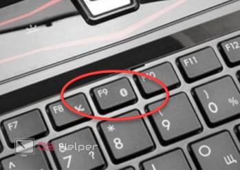 Кнопка F9