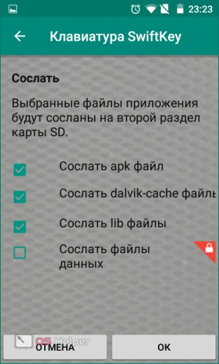 Меню Сослать
