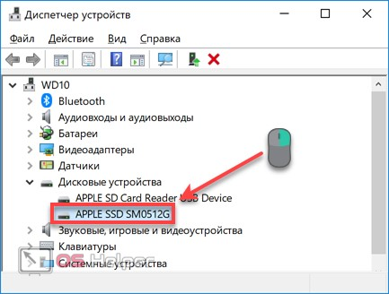 Пункт на скриншоте