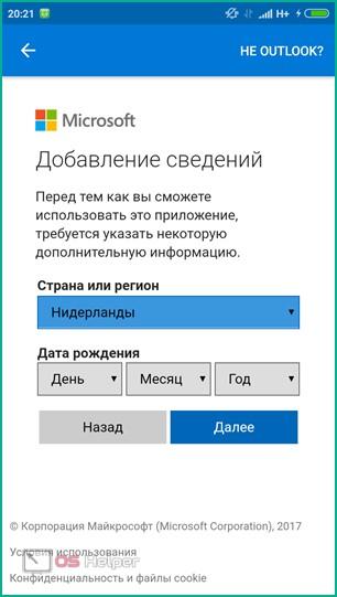 вкус особенный мобильный номер дата рождения Нижегородский