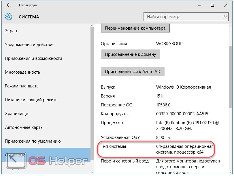 Файл vcomp110 dll скачать