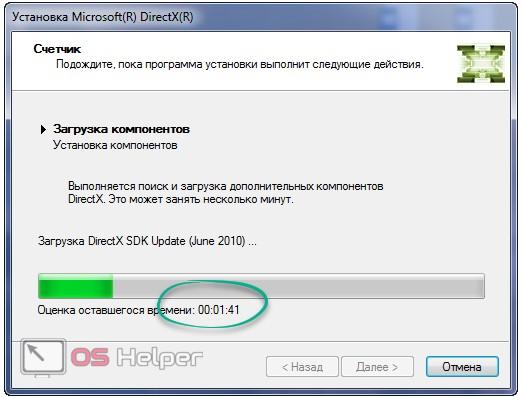 Загрузка DirectX 9