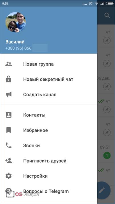 Программа на русском