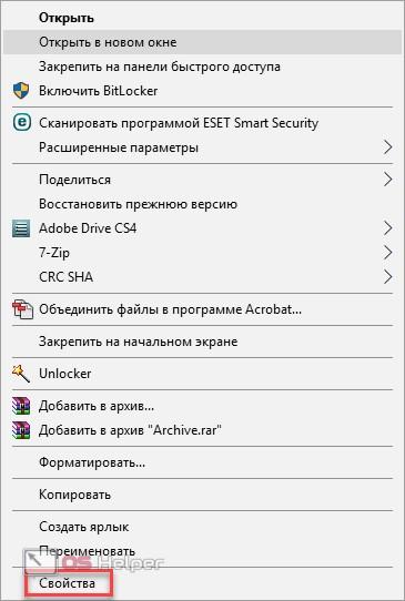 Что делать, если в Windows 10 возникает ошибка Kernel Security Check Failure