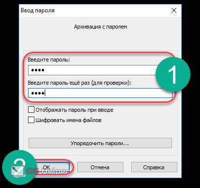 Шифровать имена файлов