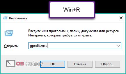 gpedit.msc