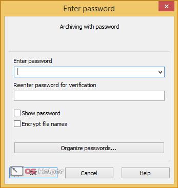 Вввод пароля