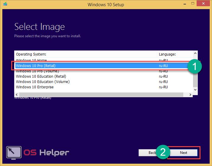 Windows 10 Pro (Retail)