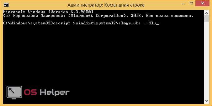 cscript