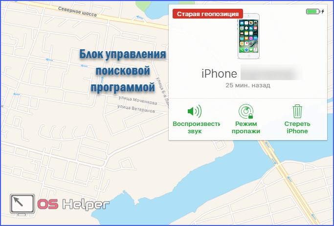 Инфо о телефоне