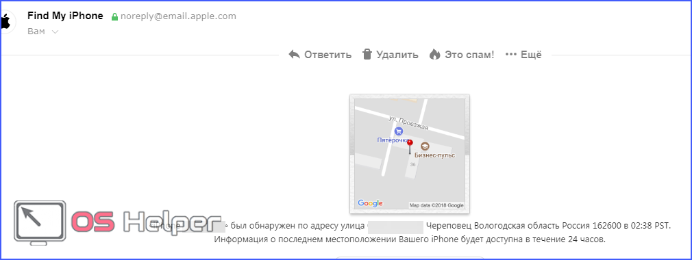 Карта на почте