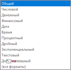 Основные категории