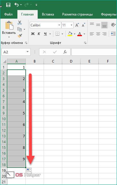 Как в таблице сделать нумерацию 691