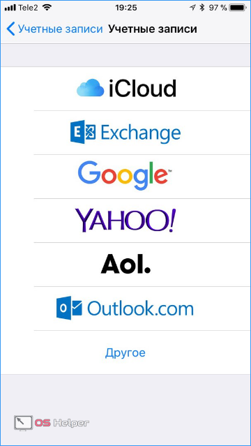 Google или Outlook.com