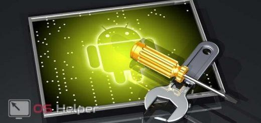 Android System Recovey 3e