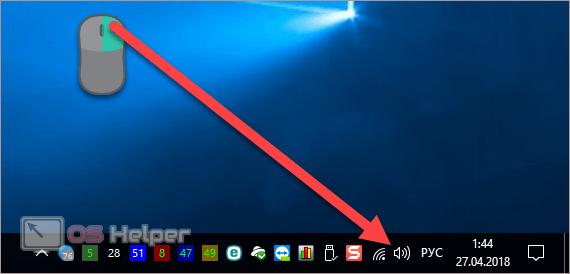 Клик по иконке
