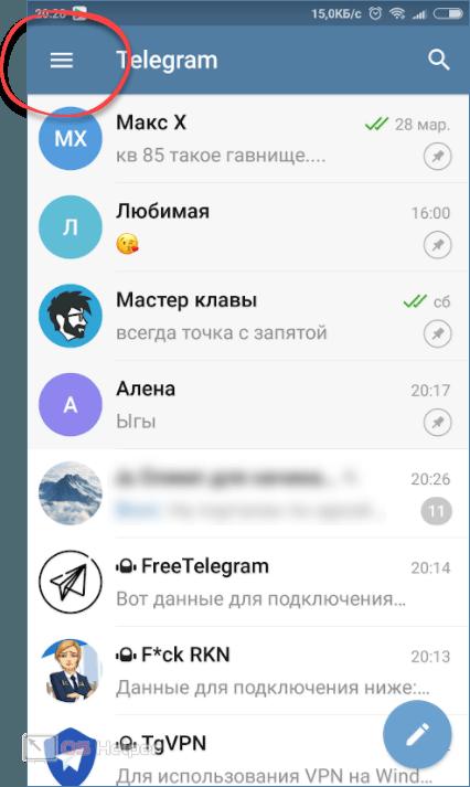 Кнопка меню Телеграм на телефоне