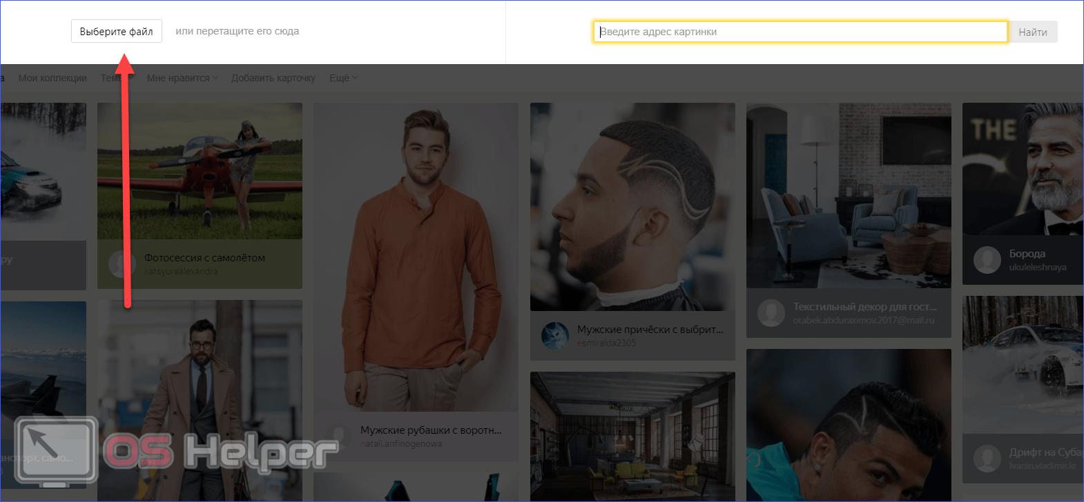 Кнопка выбора файлов