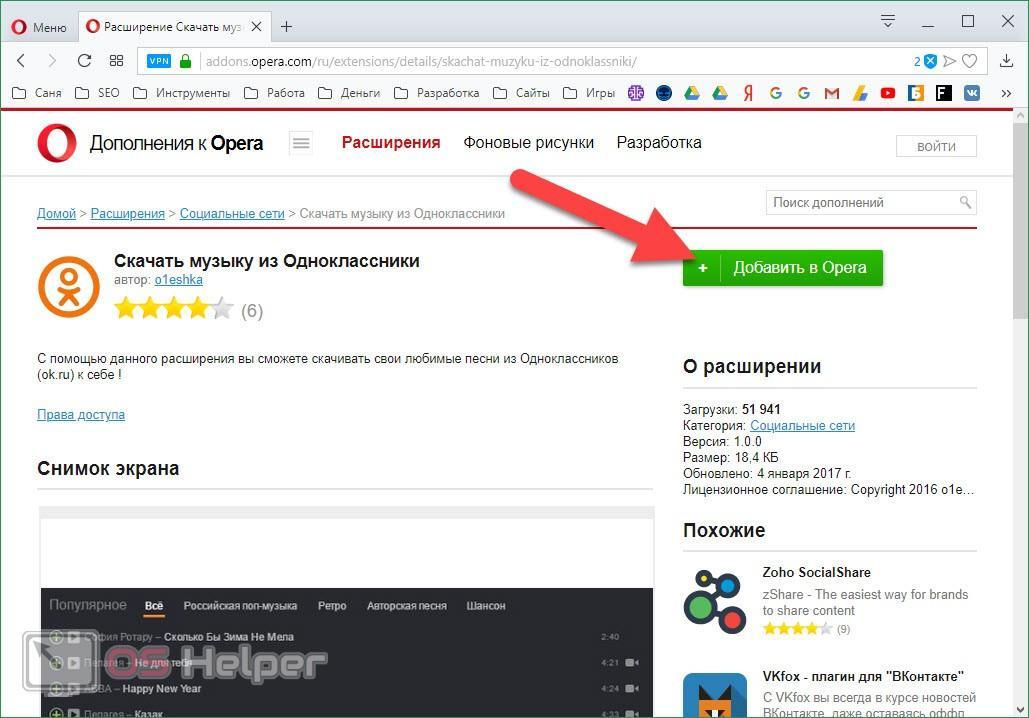 Opera free vpn unlimited vpn apkpure