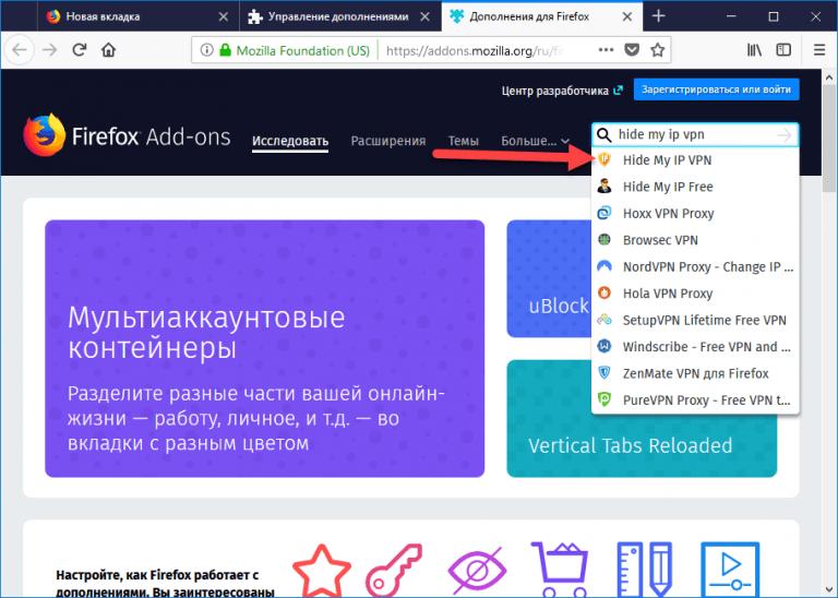 Proxy gateway vpn