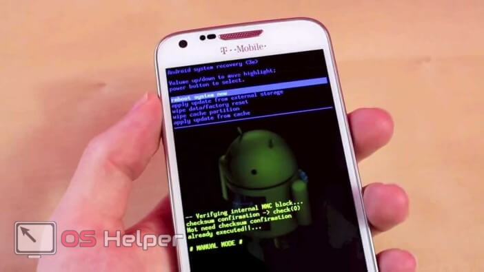 Работа с Android System Recovery 3e