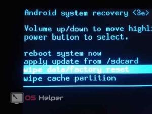 Что делать в Android System Recovery 3e