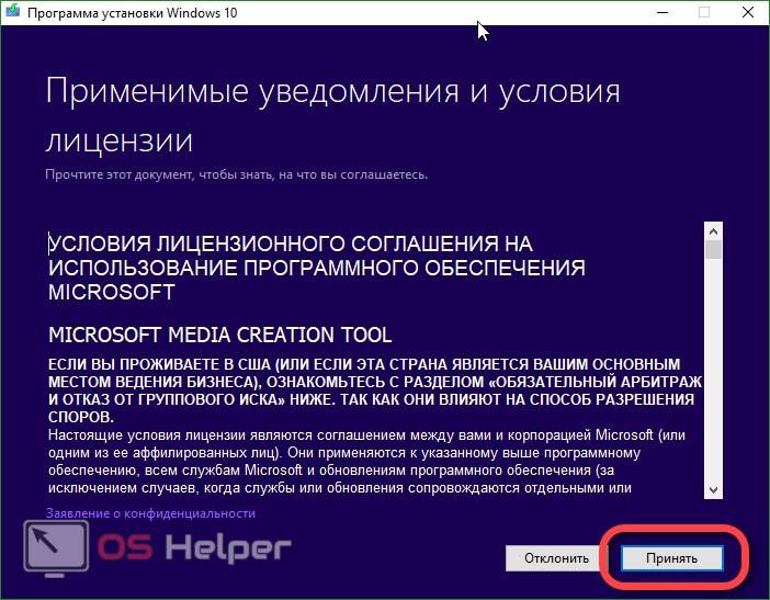 Как установить Windows 10 с флешки: пошаговая иснтрукция