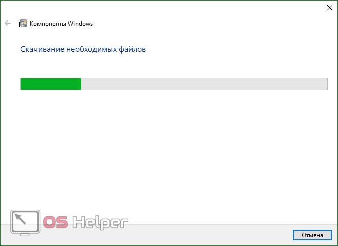 Скачивание файлов NET Framework