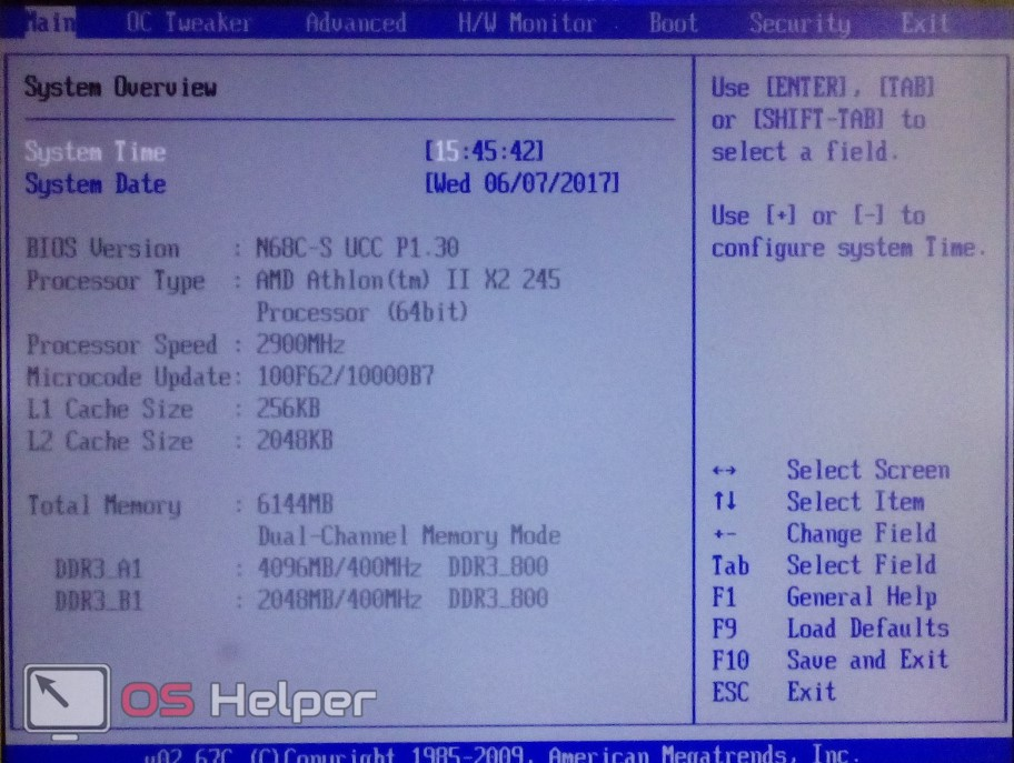 Внешний вид BIOS
