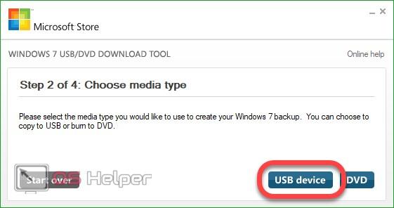 Выбор записи на USB