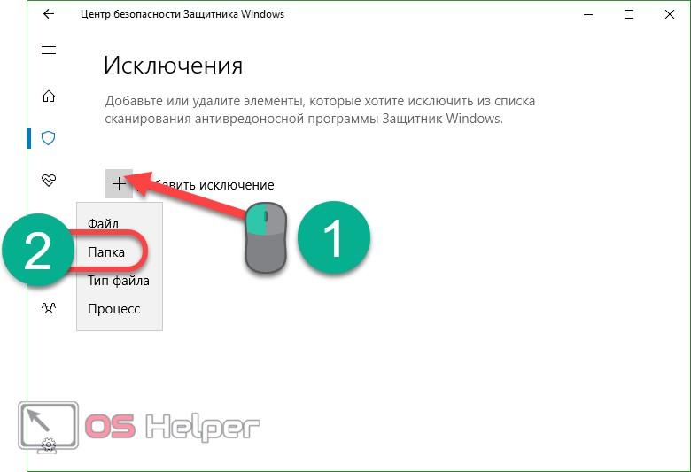 Скачать xrNetserver.dll для «Stalker Зов Припяти»