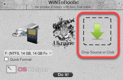 Загрузка файлов Windows