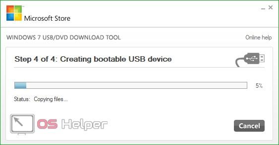 Запись на USB-носитель