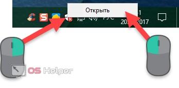 Запуск защитника Windows