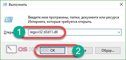 Регистрация компонента